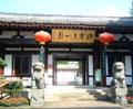 Tourist Attractions in Yiwu